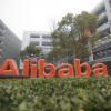 Alibaba осваивает рынок традиционной торговли