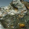 Уральские ученые нашли в Чили обломок метеорита весом 13,5 кг