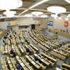 В Госдуме предлагают ужесточить наказание за подделку документов