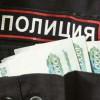 В Петербурге офицер полиции попался на взятке в 1,5 млн рублей