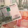 В Мурманске директор управляющей компании украл у жильцов 300 млн рублей