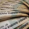 В Ростове-на-Дону мужчина заплатил 187 тысяч рублей мошеннику