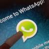 Новая защита WhatsApp: просмотр сообщений по отпечатку пальца