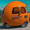 Компания Mini показала «апельсин на колесах»