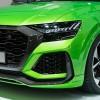 Из реки выловили Audi RS Q8 стоимостью 250 000 евро