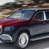 Два из трех Mercedes-Maybach GLS за 27 млн руб. в Новосибирске уже проданы