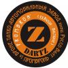 Dartz Motorz возродил имя первого российского автомобиля