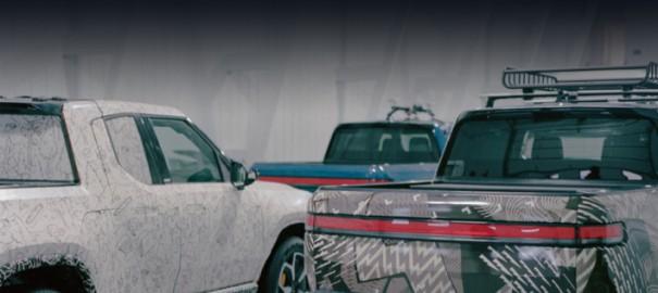 Бренд Rivian представил новый пикап R1T