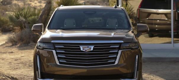 Самый дорогой Cadillac Escalade для России стоит больше 9 млн рублей
