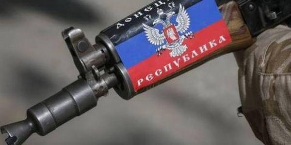 Донецкая народная республика ДНР