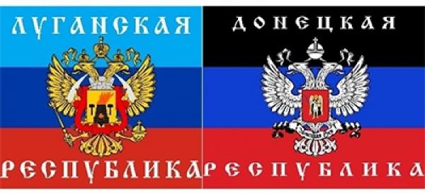 http://letnews.ru/wp-content/uploads/2014/06/%D0%A1%D0%9D%D0%A01.jpeg