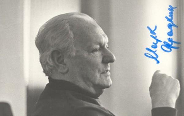 http://letnews.ru/wp-content/uploads/2014/06/1295886102_fradkin-mark-grigorevich-1914-1990-kompozitor-3-600x380.jpg
