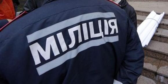 милиция Украины