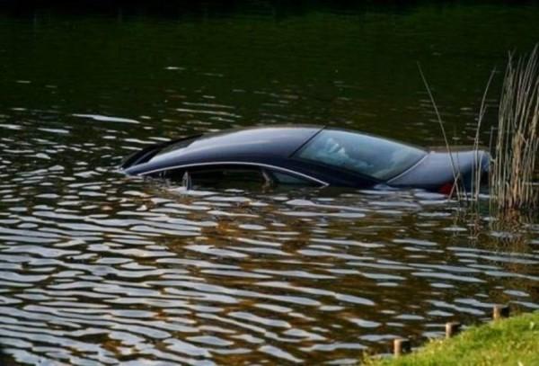 Утонула