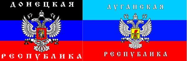 ЛНР и ДНР