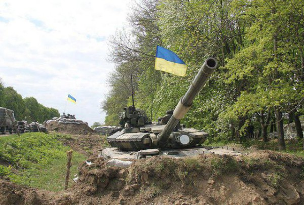 блокпост ВС Украины