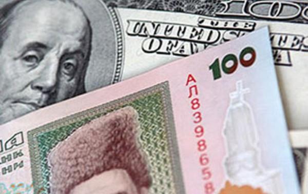 Евро 17 1895 18 0985 гривен евро по