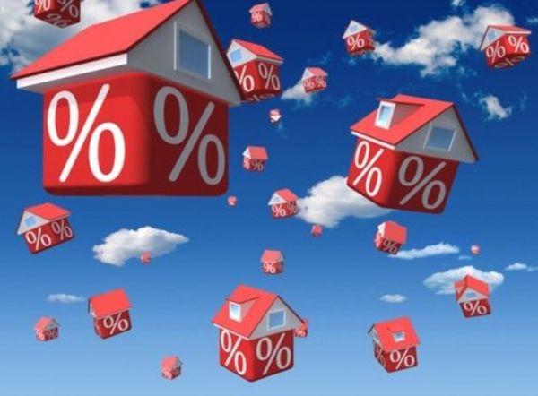 кредит строительство жилья