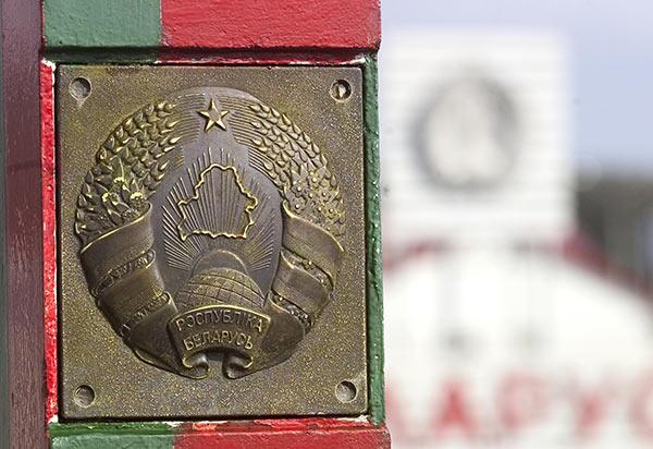 граница Беларусь