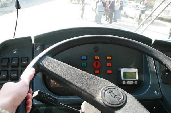 автобус руль
