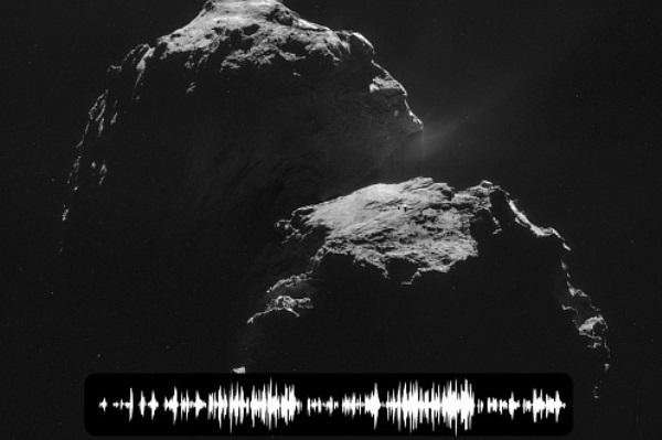 Пение кометы