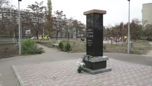 Постамент памятника Жукову