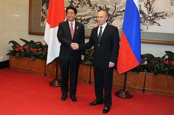 Путин-Абэ