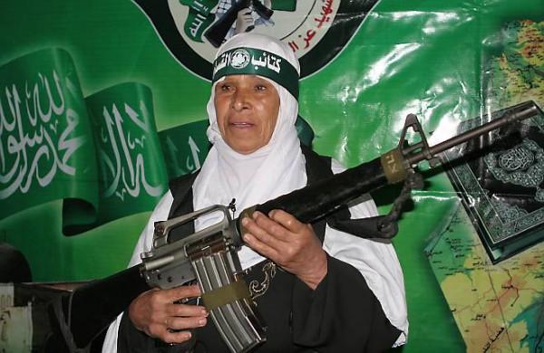 террористка