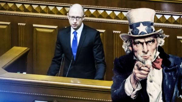 Правители Украины