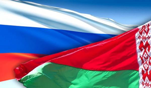 Россия Беларусь
