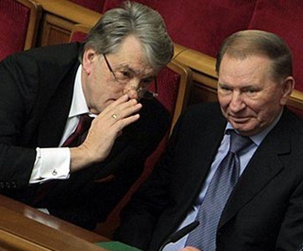 Кучма Ющенко