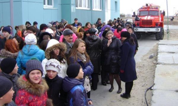 школа эвакуация