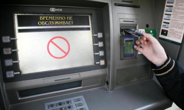 Банкомат техработа