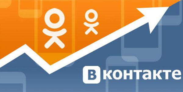 Одноклассники_ВКонтакте