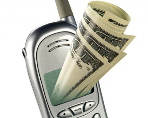 телефон мошенник деньги