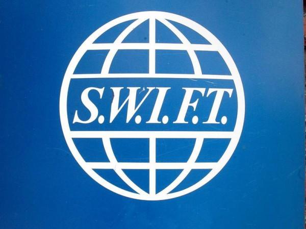 система SWIFT