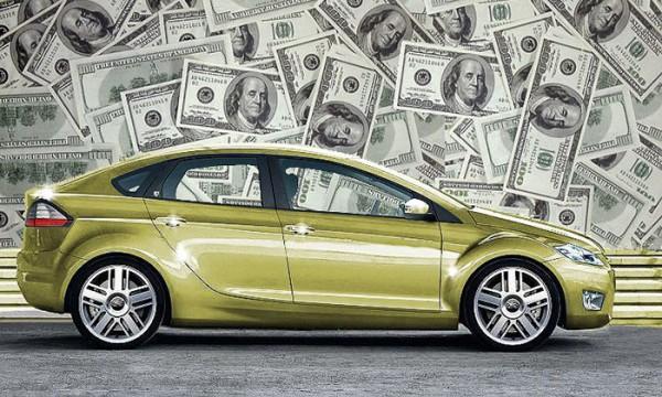 авто деньги