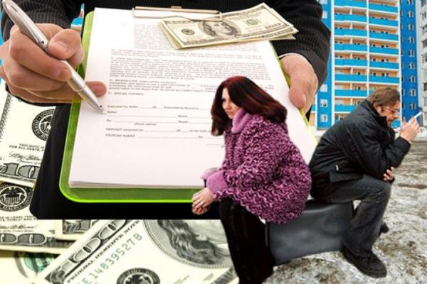 как получить кредит с плохой к/и и непопаться на мошенничество может вырасти
