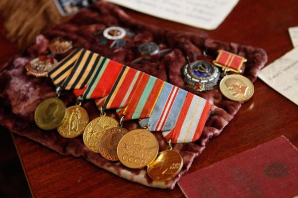 ветеран награды