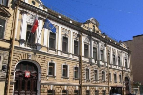генконсульство Польши
