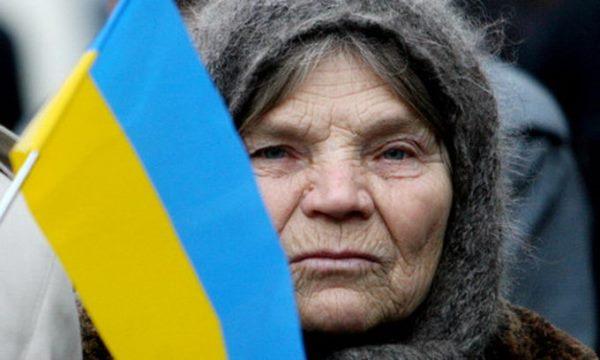 пенсионеры Украины