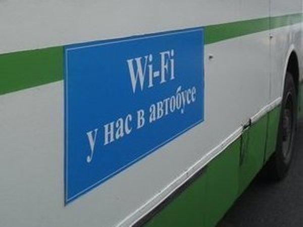 термобелье можно ловит ли теле2 в метро москвы говорилось, что холодное