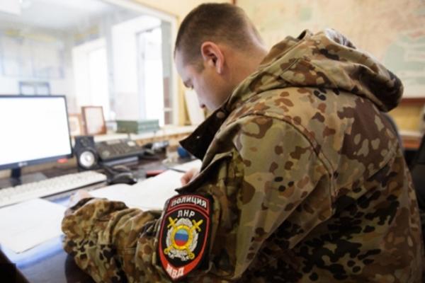 ЛНР милиция