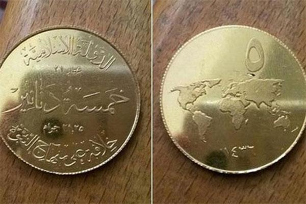 монеты ИГ