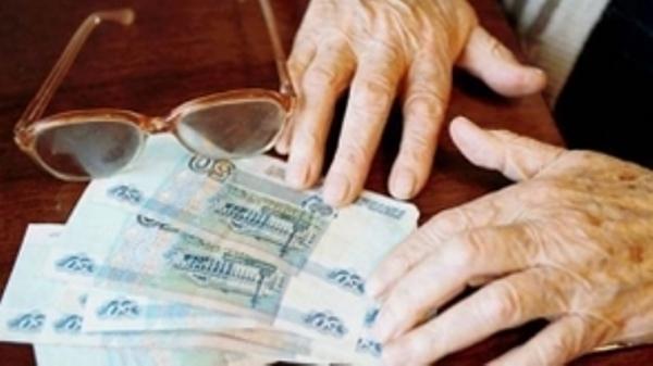 деньги пенсионер