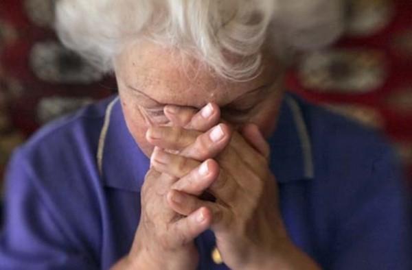 обман пенсионерка