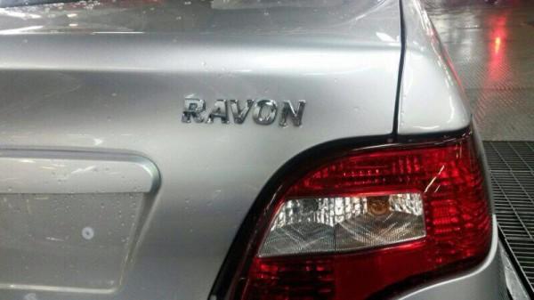 RAVON вернулся на российский рынок » Новости Узбекистана сегодня