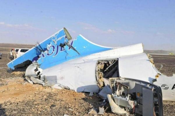 Власти Египта назвали вероятную причину крушения русского самолета