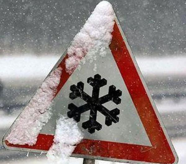 знак снег