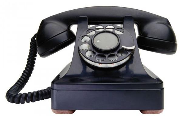 телефон пранкер